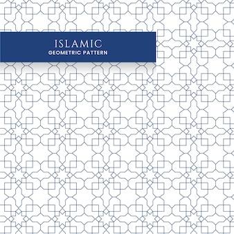 Árabe islâmica padrão sem emenda geométrico sobre fundo azul