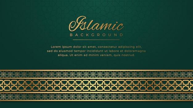 Árabe islâmico ornamento dourado borda padrão arabesco fundo luxuoso