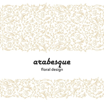 Arabesco árabe sem costura padrão floral ramos com flores, folhas e pétalas