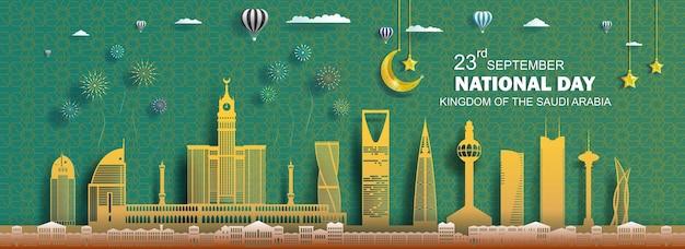 Arábia saudita, comemoração do aniversário do dia da nação com fundo árabe.