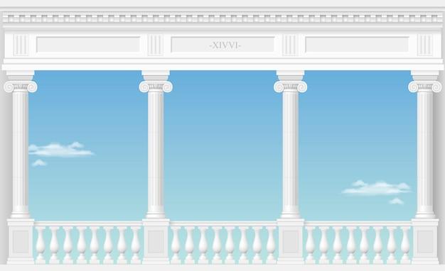 Arco branco do palácio