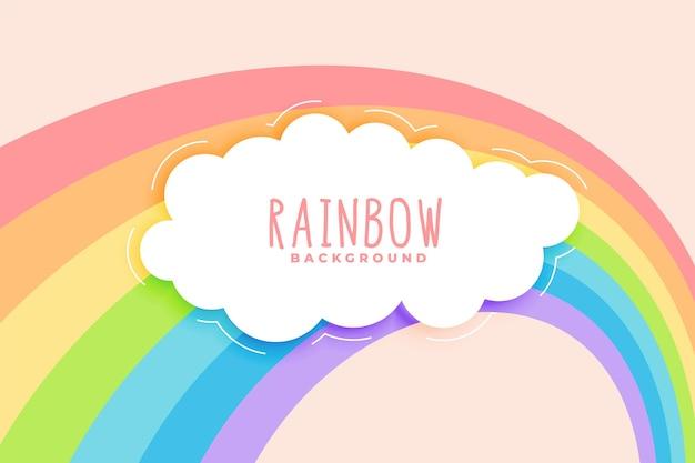 Arco-íris fofo e nuvem em fundo de cores pastel