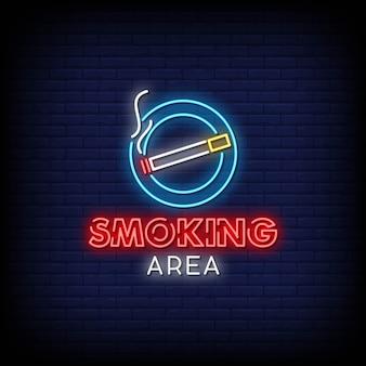 Área para fumantes sinais de néon estilo texto