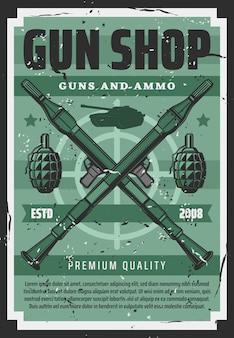 Armas loja de munição, equipamento de artilharia militar