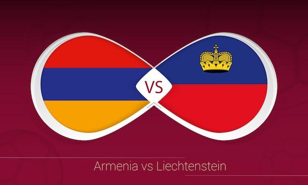 Armênia vs liechtenstein em competição de futebol, ícone do grupo j. versus no fundo do futebol.