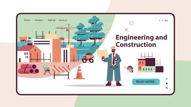 Arquiteto afro-americano com capacete segurando plantas de construção do construtor de conceito de edifícios trabalhando no espaço da cópia do canteiro de obras
