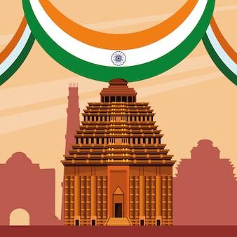 Arquitetura de edifício de monumento nacional de índia