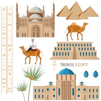 Arquitetura do egito e símbolos