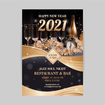 Arranjo dourado de flyer de festa de ano novo 2021