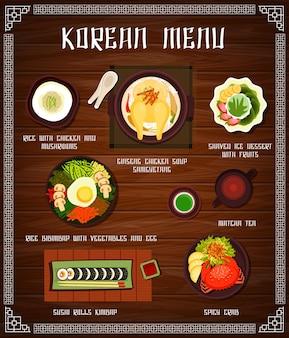 Arroz com cardápio de cozinha coreana com frango e cogumelos