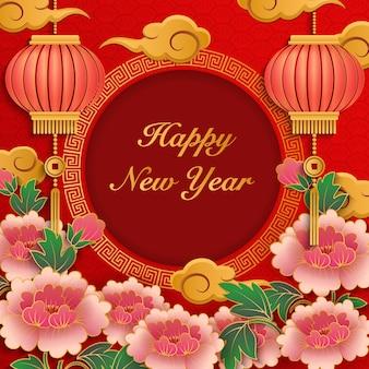 Arte de corte de papel de feliz ano novo chinês e lanterna de nuvem de flores artesanais