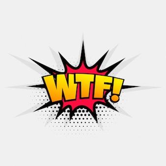 Arte de expressão pop em quadrinhos texto para a palavra wtf
