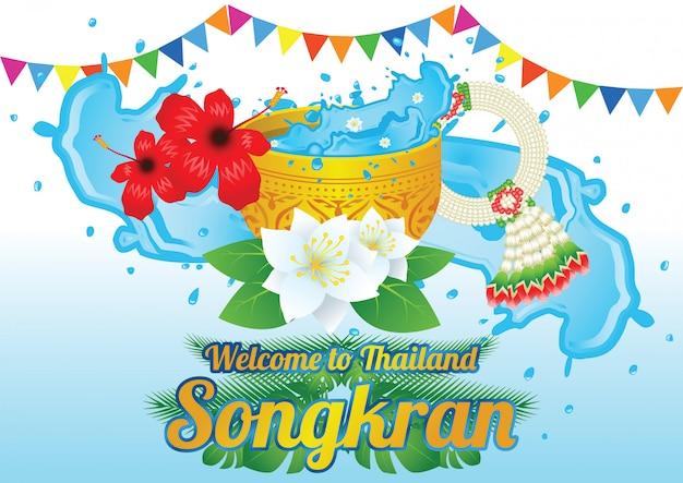 Arte de idéia decorativa do dia de kran de canção