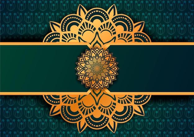 Arte de mandala de luxo com fundo de modelo árabe estilo islâmico