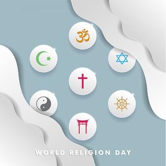 Arte de papel de fundo de dia de religião mundial