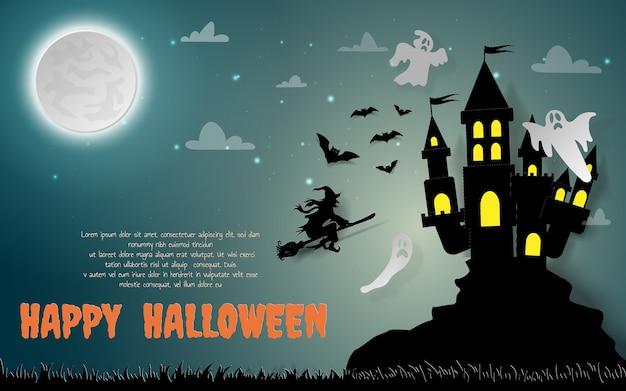 Arte de papel halloween, bruxa voando para o castelo