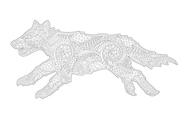 Arte linear para colorir livro com lobo estilizado