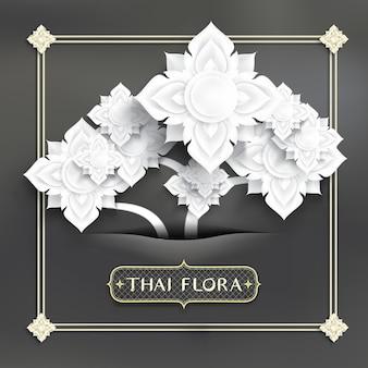 Arte tailandesa abstrata, estilo de corte de papel de flores brancas
