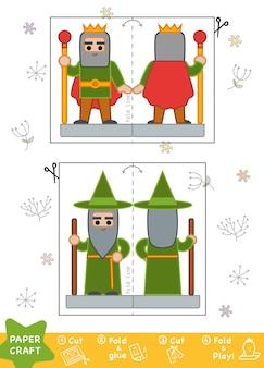 Artesanato de papel educacional para crianças, wizard e king. use tesouras e cola para criar a imagem.
