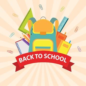 Artigos de papelaria de volta à escola com fita Vetor Premium