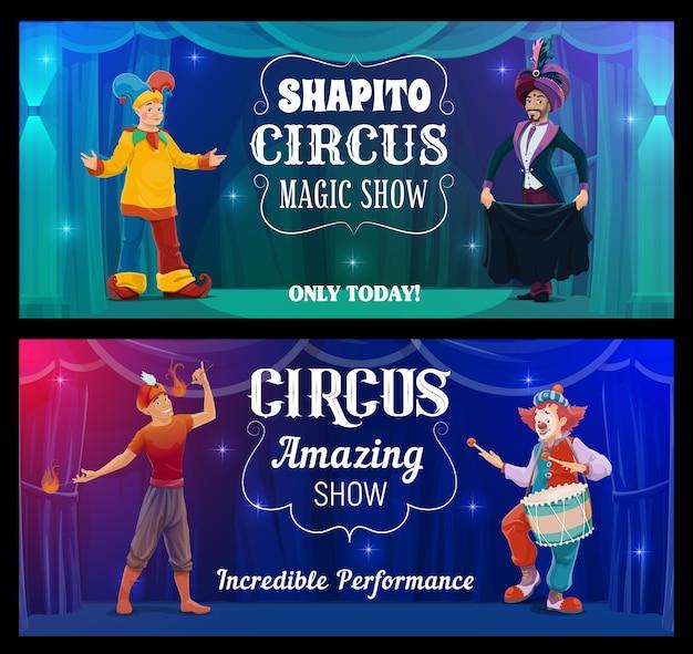 Artistas de circo no palco
