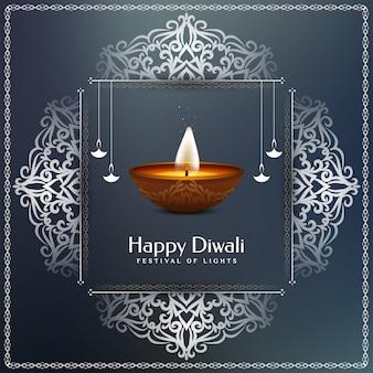 Artístico feliz diwali elegante fundo religioso
