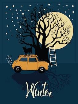 Árvore de inverno, carro, gato e um cartão de lua brilhante