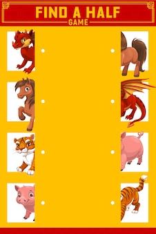 As crianças encontram a metade do jogo certo com os animais do zodíaco chinês