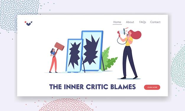 As culpas do crítico interno, auto-raiva, modelo de página de destino de baixa autoestima. personagem feminina com raiva infeliz gritando consigo mesma através do alto-falante e do espelho quebrado. ilustração em vetor de desenho animado