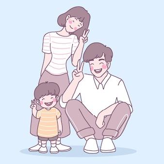 As famílias vivem juntas com amor, diversão e cordialidade.