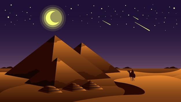 As grandes pirâmides de gizé com lua