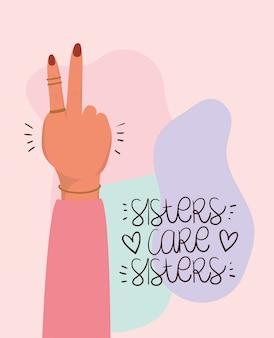 As irmãs e o punho da mão cuidam das irmãs do empoderamento das mulheres. ilustração do conceito feminista de poder feminino