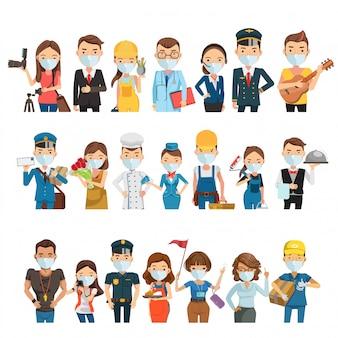 As pessoas mascaram a vocação de diferentes profissões. trabalho em equipe. novo conceito normal.