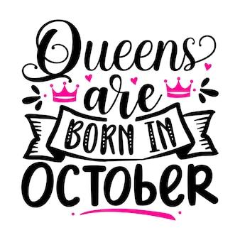 As rainhas nascem em outubro. modelo de cotação de tipografia premium vector design