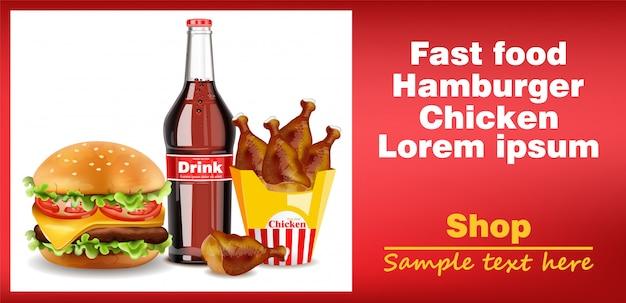 Asas de frango de hambúrguer e refrigerante bebida banner