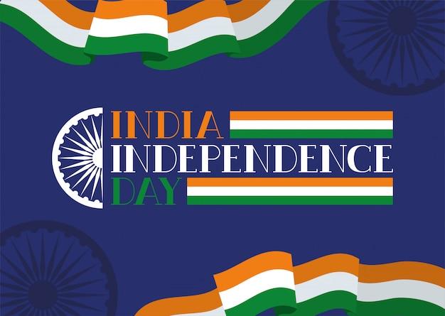 Ashoka chakra com dia da independência da bandeira indiana