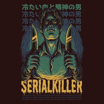 Assassino em série