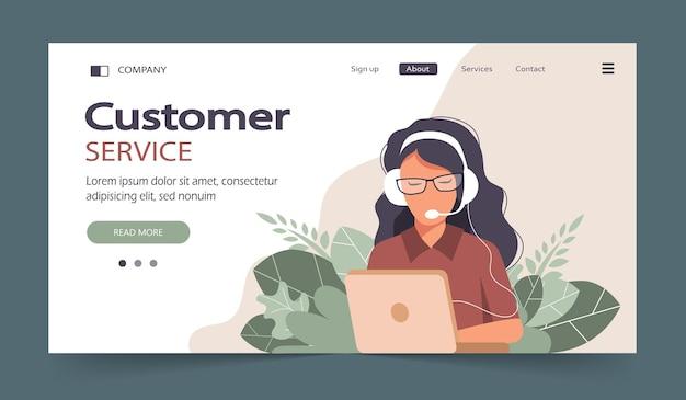Assistente online mulher com fones de ouvido com computador ilustração do conceito para suporte assistência call center suporte técnico serviço de ajuda virtual
