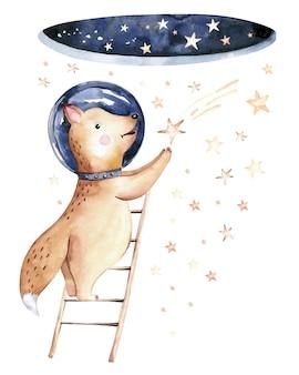 Astronauta bebê raposa terno espacial cosmonauta estrelas aquarela ilustração universo ilustração berçário