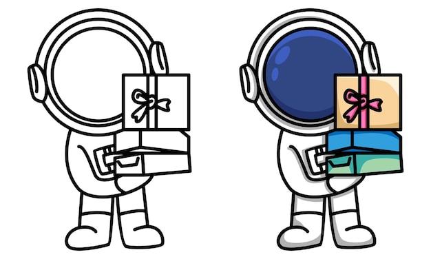 Astronauta segura caixa de presente para colorir para crianças