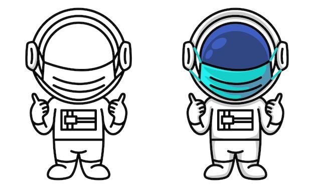 Astronauta usando máscara médica de proteção para colorir para crianças