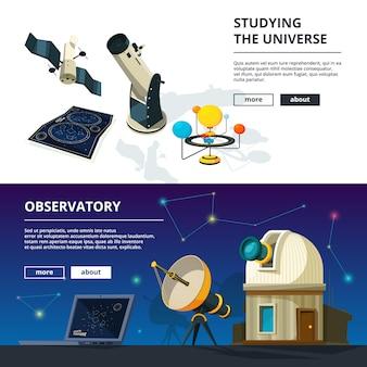 Astronomia. modelo de banner vector conjunto de tema de ciência