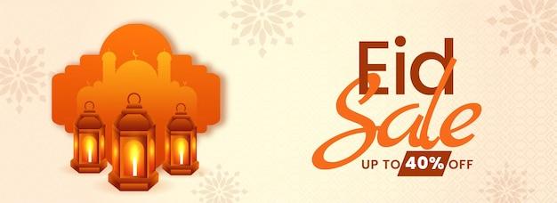 Até 40% de desconto para eid sale banner ou header design com silhouette mosque e lanternas iluminadas 3d.