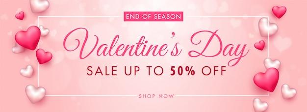 Até 50% de desconto no cabeçalho de venda do dia dos namorados ou design de banner decorado com corações 3d.