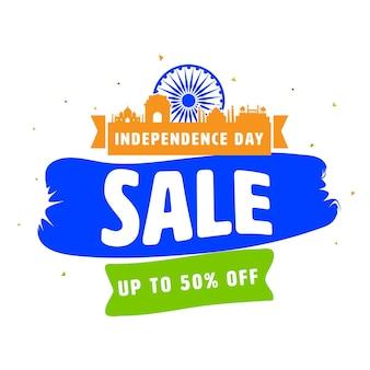 Até 50% de desconto no design de cartaz de venda do dia da independência com a silhueta do famoso monumento da índia.