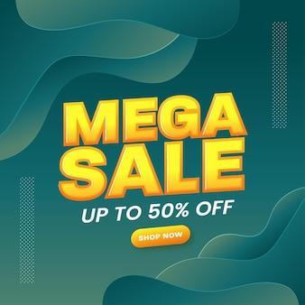 Até 50% de desconto para design de cartaz de mega sale