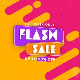 Até 50% de desconto para design de cartazes de venda flash nas cores rosa e amarelo.
