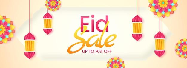 Até 50% de desconto para eid sale banner ou design de cabeçalho decorado com flores coloridas e lanternas de corte de papel pendurar.