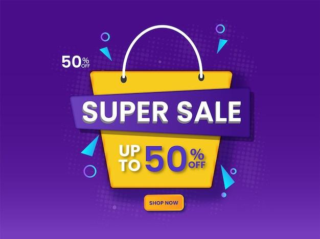 Até 50% de desconto para super venda design de cartaz com sacola de compras na cor amarela e roxa.