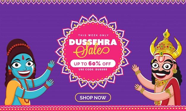 Até 60% de desconto para dussehra sale banner design com alegre lord rama e demon ravana king character.